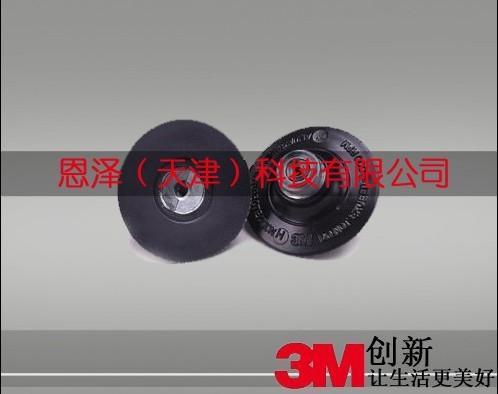 供应3M45090托盘 3M45091托盘价格 3M45092托盘厂家