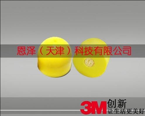供应3M82705手用托盘 3M82457托盘价格 3M82457黄色手用托盘厂家