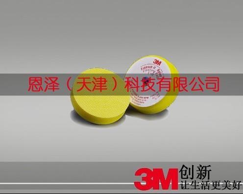 供应3M14736扭矩黄托盘 3M82457黄色托盘价格 3M14736托盘厂家