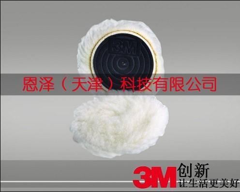 供应3M85078羊毛球 3M85079兔毛球价格 3M85099长毛球厂家