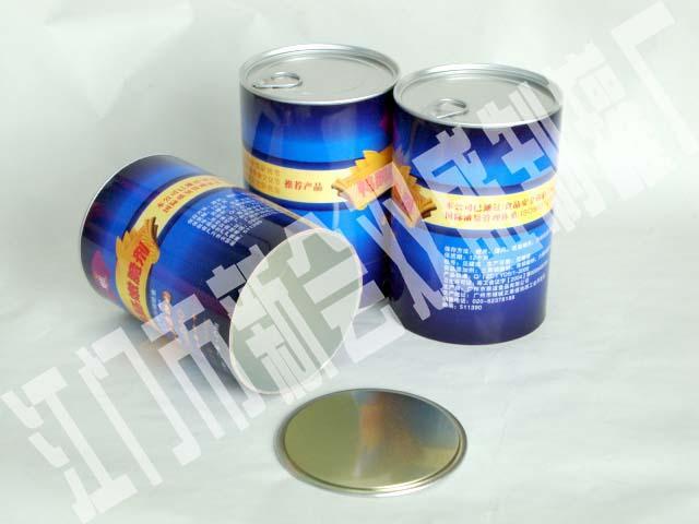供应食品罐,食品包装,纸罐