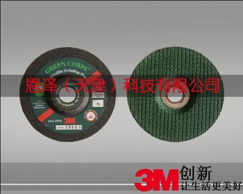 供应3M绿巨人可弯曲打磨片 3M打磨片价格 3M绿巨人打磨片厂家