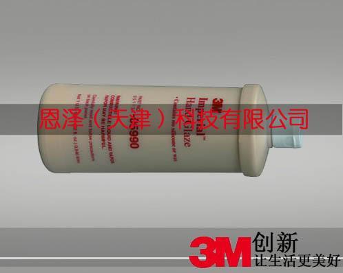 供应3M05990保养剂 3M05990抛光蜡价格 3M05990保养剂厂家