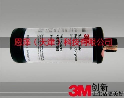 供应3M05955研磨粗蜡 3M05954粗蜡价格 3M05955抛光蜡厂家