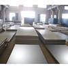 供应Q345B钢板