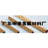 眀豪供应黄铜异型管,H68矩型花管 铝合金网纹管,工业雕花铜管