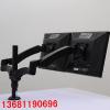 供应 显示器支架 17~24寸 通用液晶支架 双屏挂架 旋转