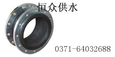 供应HZ橡胶接头型号|地域优势公司优势产品优势-尽在中国恒众