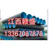 供应HDPE双壁波纹管 波纹管  江西HDPE双壁波纹管  HDPE双壁波纹管