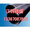 供应钢带增强HDPE螺旋波纹管 缠绕管  江西缠绕管 江西钢带缠绕管厂家