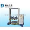 供应整箱抗压试验机操作 整箱抗压试验机维修 长沙整箱抗压试验机 HD-501-700