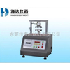 供应纸板仪器 纸板试验机销售  长沙纸板试验机