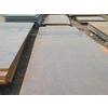 供应现货Q345D合金结构钢
