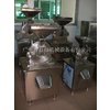 供应特制不锈钢香料打粉机[带筛网]胡椒粉碎机厂家