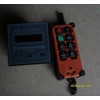 供应石材大切机微电脑控制系统