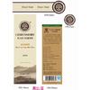 供应专业品质 提供红酒类不干胶标签