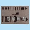 供应新型五金包装海绵盒、定位包装海绵、防火包装海绵