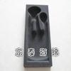 供应新型医疗听诊器定位包装海绵、防护包装海绵内衬