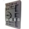 供应新型工具定位包装海绵盒、包装海绵内衬、防护包装海绵内衬