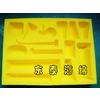 东泰海绵供应各种定位包装海绵、防护包装海绵、减压包装定位海绵