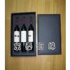供应高档次红酒防摔定位包装海绵、防护定位包装内衬、减压包装海绵内衬