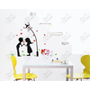 浪漫情侣墙贴 卧室可爱婚房 床头背景墙壁贴