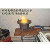 供应批发生物醇油猛火灶,醇油节能猛火炉,大排档专用