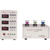 供应山东烟台hxs型锰磷硅分析仪山东分析仪烟台分析仪