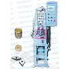 供应磁性电子元件类成型粉末成型干粉成型机