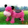 供应毛绒卡通电动动物玩具车小福牛,创业好项目,低风险