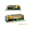 供应SK800B直流调速电源