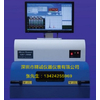 供应XRF-2000H膜厚测试仪 镀层膜厚测试仪 金属镀层膜厚测试仪--深圳市精诚仪器仪表有限公司