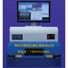 供应特价膜厚测试仪 膜厚测试仪厂家 膜厚测试仪报价--深圳市精诚仪器仪表有限公司
