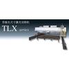 供应二维激光切割机 TLX系列