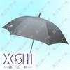 供应湖南岳阳雨伞厂家 岳阳广告伞 岳阳鑫三和雨伞厂 长沙雨伞