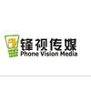 供应广州106短信平台、短信群发