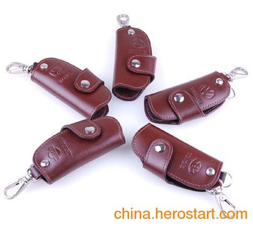 供应汽车钥匙包,钥匙套,皮具厂,皮具礼品厂