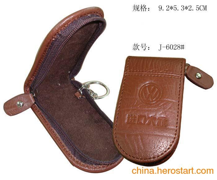 供应奥迪汽车钥匙包,钥匙套,皮具厂,皮具礼品厂