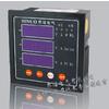 供应 HK15A-3X3系列仪表,三相数显电测仪表