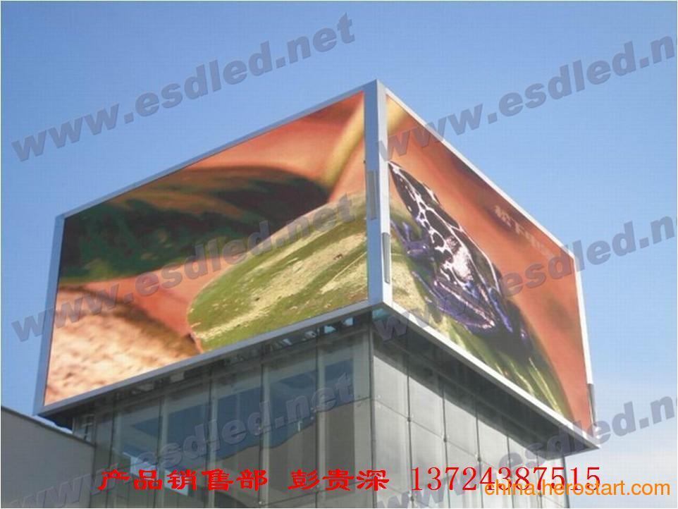 供应全彩色电子屏价格 喀什会展中心LED显示效果