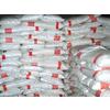 供应白乳胶专用聚乙烯醇PVA20-88