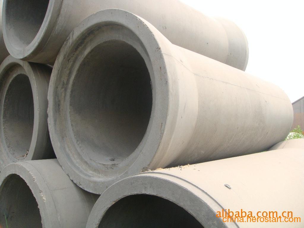 供应水泥管 排水管 顶管施工