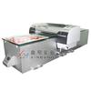 供应A2加长型产品打印机