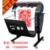 供应皮卡刻字机CS630 红光红点定位 轮廓切割 反光膜(原装正品)
