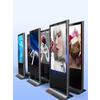 供应山东液晶广告机,济南液晶广告机,泰安高清广告机,德州超薄广告机,菏泽液晶屏广告机