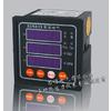 供应Z系列仪表,PD3194Z-2SY 网络电力仪表,标准配置