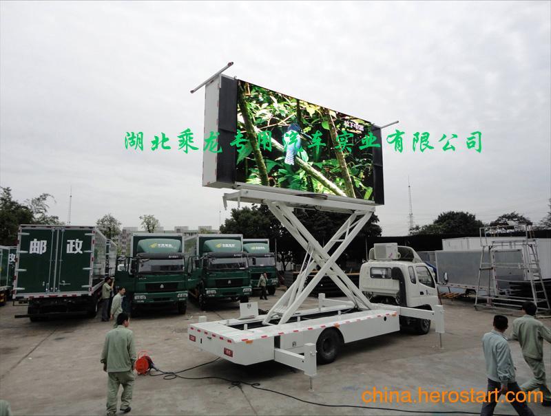 供应LED宣传车,移动广告车,流动宣传车。乘龙专业的生产厂家