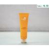 供应精华霜包装软管/化妆品软管
