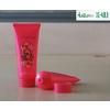 供应卸妆水包装软管