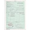 供应智利自贸区海关优惠清关文件--中智产地证书FormF
